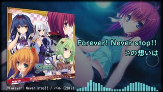 """""""Justy×Nasty ~魔王はじめました~"""" ED - Forever! Never stop!! / バル [歌詞付き]"""