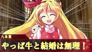 【シノビガミ】 3分で駆け抜けるコミカル