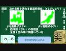 【箱盛】都道府県クイズ生活(116日目)