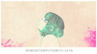 【中2男子】アイネクライネ/歌ってみた【柊太郎】