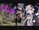 島根県に住んでいるゆかりさんのモンハン狩猟日記は島根銘菓と共に~リハビリ篇~