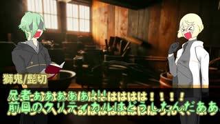 【刀剣CoC】シラノ刀がクトゥルフTRPGに再