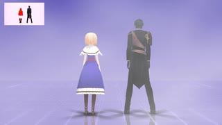【MMD】 おおかみは赤ずきんに恋をした(モーション配布)