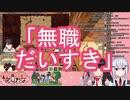 第193位:夜見で大好きいるニートの村の手に地図ゲットだぜ!エビオ炎上森の館越える!