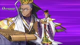 【Fate/Grand Order】超高難易度 麗しきゴルゴン三姉妹 2ターン攻略【令呪なし】
