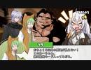 【実卓シノビガミ】花嫁を巡り その3(終)