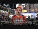 香港頑張れ!香港のテレビに出た野田草履