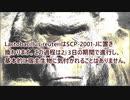 財団ゴリラの愉快なSCP報告書【SCP-2001-J:ケツレーザー病】