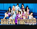 TWICE【트와이스】- BREAKTHROUGH【Korean Ver.】