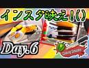 【実況】Day6 ギルティ惨分クッキング【CookingSimulator】