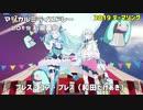 【2019まで】マジカルミライ収録ボカロメドレー