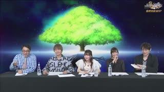 TVアニメ「この世の果てで恋を唄う少女YU-