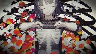 【ash】 乙女解剖 【歌ってみた】