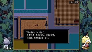 [ゆっくり実況] クトゥルフ神話RPG 水晶の呼び声 その27