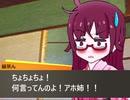 【お笑い】「ケムリクサ大喜利・脳筋姉妹クイズ~第1回~」