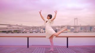 【芦葉さわ】DEEP BLUE SONG 踊ってみた【アイマリンプロジェクト】