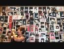 美兎ちゃんの顔写真を部屋中に貼りまくってハッピーバースデーを歌ってみた【けいま】