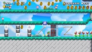 【スーパーマリオメーカー2】スーパー配管工メーカー part53【ゆっくり実況プレイ】