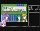 ファイアーエムブレム黄昏の魔剣パッチ 新5章:選ばれし者...