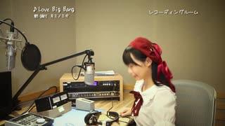 【足太ぺんた】Love Big Bang 中京テレビで踊ってみた