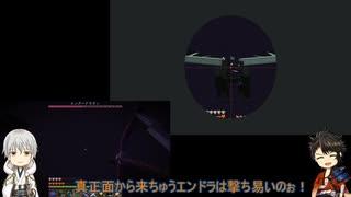 【刀剣乱舞】別本丸の陸奥守と鶴丸でマイクラサバイバル 10【偽実況】