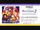アイドルマスター SideM ドラマCD 『Best Game 2 ~命運を賭けるトリガー~』主題歌「ALL nOR NOTHING」試聴動画