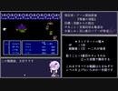 【FF3】ファイナルファンタジーIIIをねぶりあげる part1
