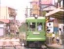 1988年の東急世田谷線&福井鉄道