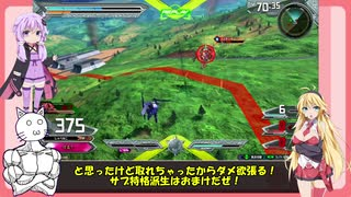 【EXVS2】持ちし者マキとうp主のエクバ2 Part53