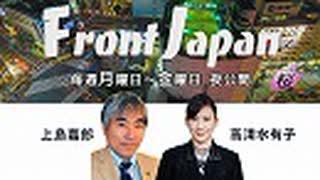 【Front Japan 桜】「ヘイト」を生み出す「正義」の厄介さ / 旗に対して敬意を持つ人、持たない人[桜R1/9/25]