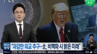ムン大統領とトランプ大統領の国連演説...途中から演技派通訳が熱演w