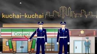 【初音 ミク】 kuchai-kuchai  【オリジナル曲】