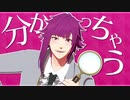 【MMDA3!】天才ロック【有栖川誉 ver.2.01 モデル配布(更新)】