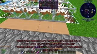 【Minecraft1.12.2】Reぼいちぇびうなめいかーずの日常34