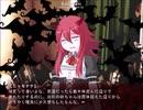 秘封霖倶楽部 魔法少女 前編