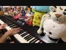 【ヴァイオレット・エヴァーガーデン 外伝 -永遠と自動手記人形-主題歌】「エイミー」弾いてみた【ピアノ】