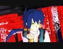 【遊戯王MMD】藍神くんの極楽浄土
