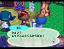◆どうぶつの森e+ 実況プレイ◆part159