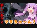 【Visage】ビビリなマキちゃんとP.T.系ホラーVISAGE #5 【VOICEROID実況】