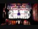 【しげやす】幽霊屋敷の首吊り少女【歌ってみました】