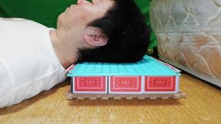ふかふかトランプタワー枕