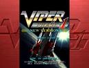 【SC-88Pro】VIPER PHASE1~Go Straight Ahead!!~