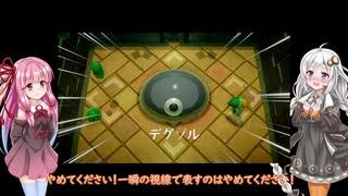 【VOICEROID実況】ゼルダの伝説 夢をみる島#6【琴葉茜紲星あかり】