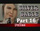 PS4 MARVEL【スパイダーマン】実況 Part 16
