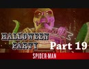 PS4 MARVEL【スパイダーマン】実況 Part 19