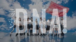 【ハロオタ女子】BEYOOOOONDS ニッポンノD・N・A!【踊ってみた】