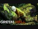 【にじさんじ】1ヶ月0円 緑の地獄生活をいきなり始める葛葉。