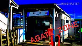 AGATA_ZONE