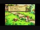 【聖剣伝説LOM】3人でマナの木探索してみるぞい!part34【実況】
