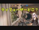 あかりちゃん達のR6S part4